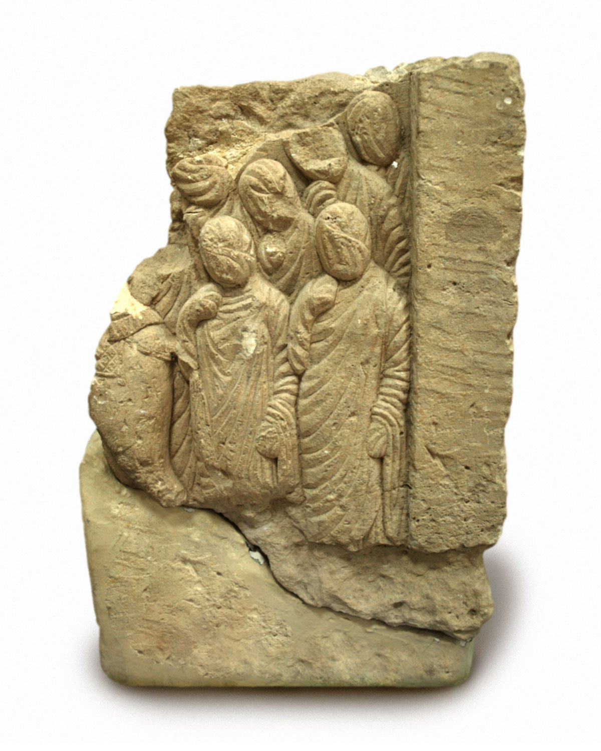 Part of a base relief, depicting a processional scene.
